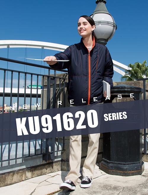 空调服KU91620